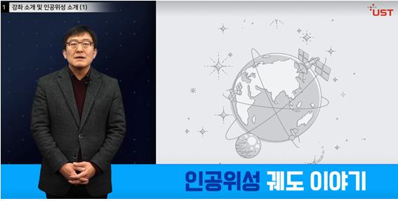 How Many Satellites are there in Space?의 대표사진
